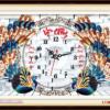 Tranh thêu chữ thập Lavender LV3019 Đồng hồ vợ chồng 67x43