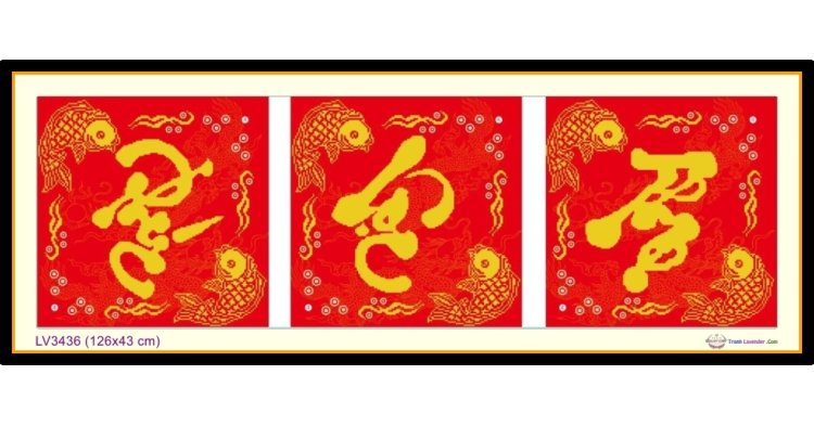 [T-LV3436] Tranh thêu chữ thập thư pháp chữ Phúc Lộc Thọ khổ nhỏ (126x43 cm)